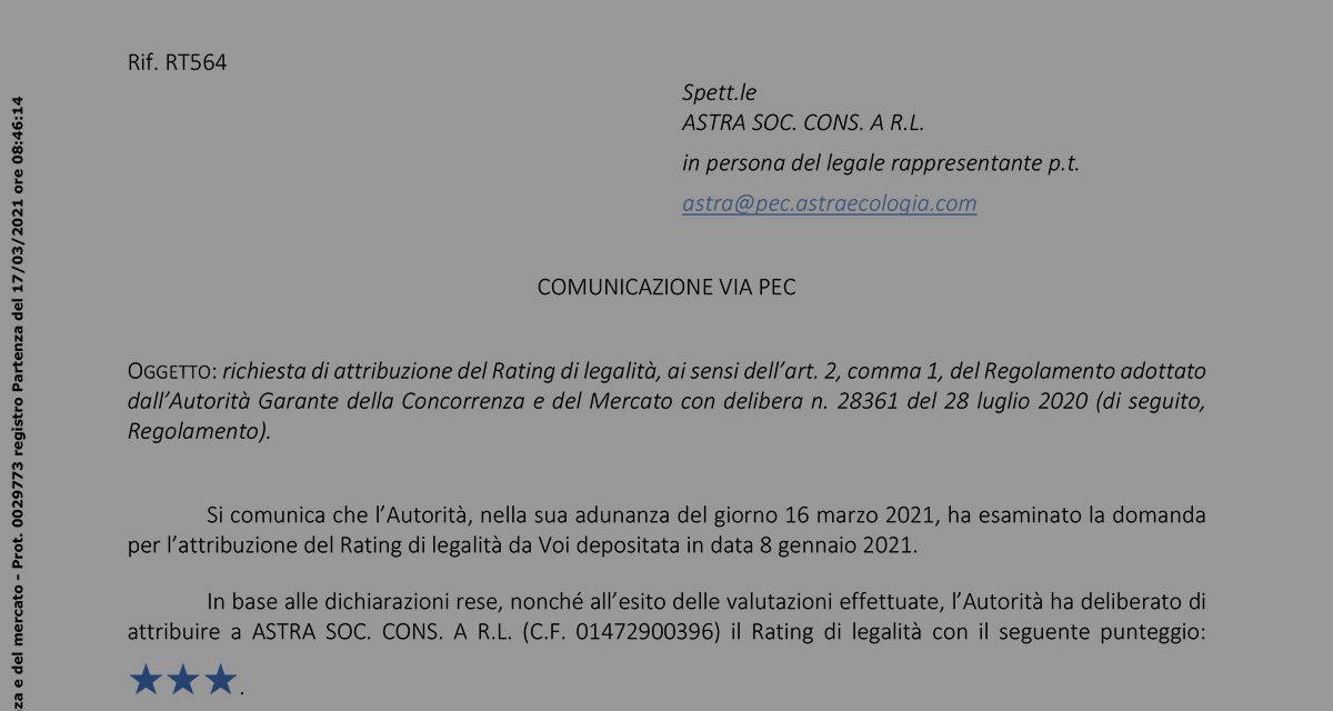 AstraEcologia rinnova il rating di legalità e passa da **++ a ***